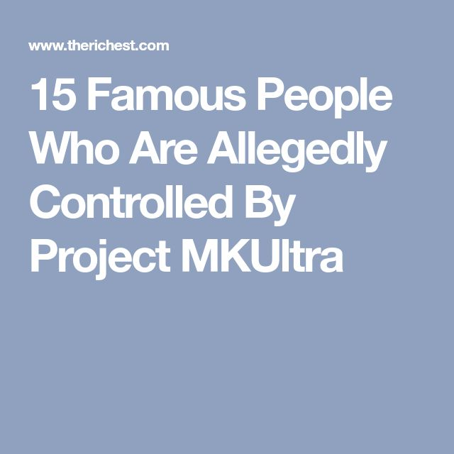 15 Famous People Who Are Allegedly Controlled By Project MKUltra