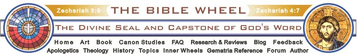 www.BibleWheel.com  This I will admit I have not heard of...It grabs my curiosity indeed..
