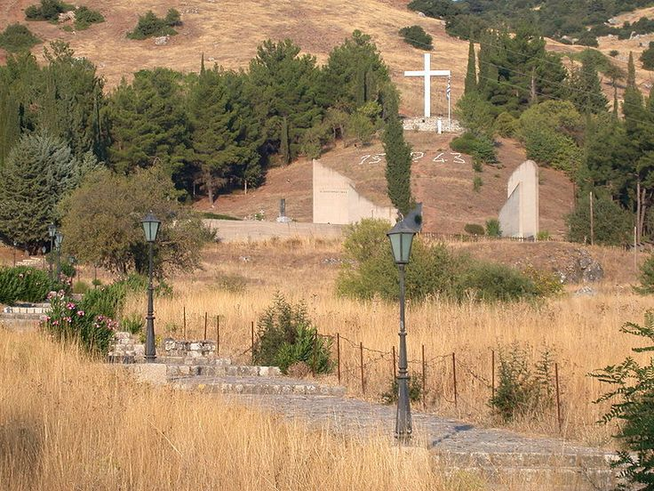 Datei:Memorial of the kalavrita massacre 13-12-1943.jpg