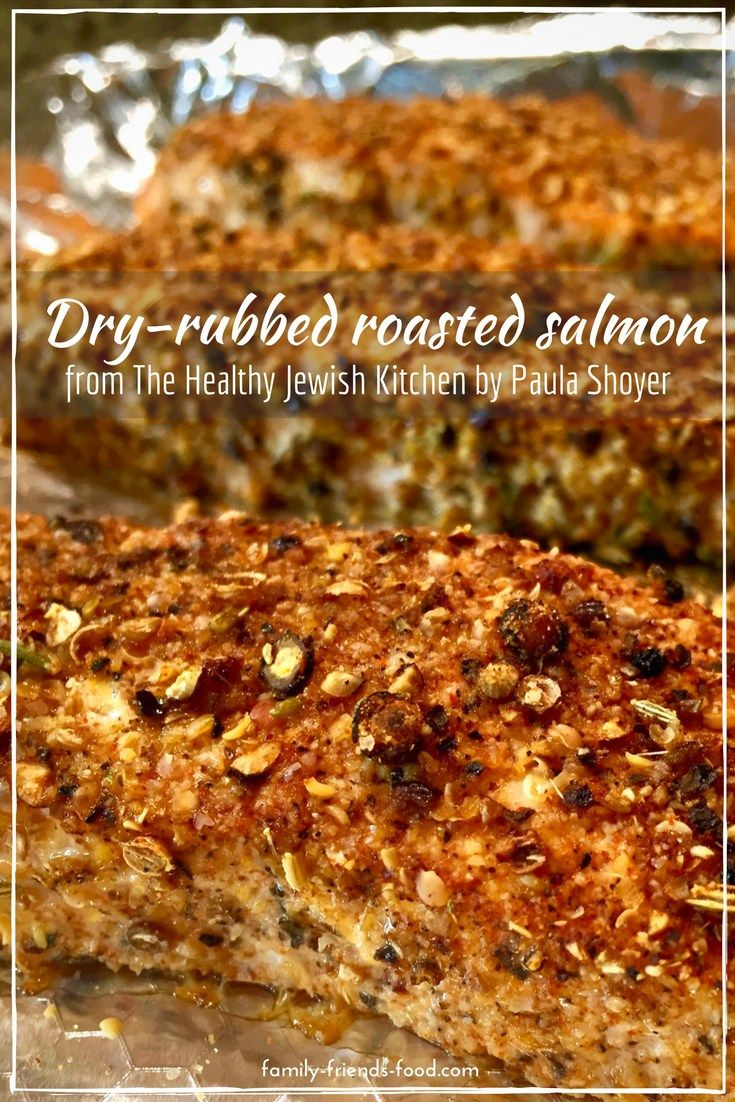 A simple-to-prepare recipe for roasted salmon fillets coated with a delicious layer of freshly crushed spices. Taken from The Healthy Jewish Kitchen by Paula Shoyer - read the full book review here! #fish #salmon #dinner #parve #recipe