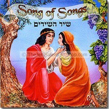 Song of Songs - Bible Study