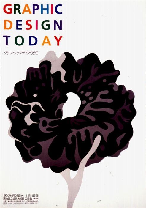 Japanese Poster: Graphic Design Today. Ikko Tanaka. 1990