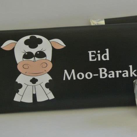 Download Diy Eid Al-Fitr Decorations - e7f9c50cb77b37e9c40be874cb8c78c3--eid-special-eid-ramadan  HD_43848 .jpg
