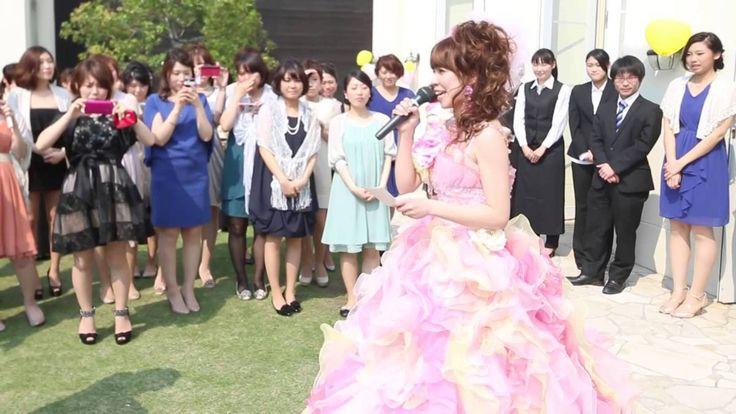 結婚式披露宴FLASHMOB 2015/4 新婦から新郎へフラッシュモブ