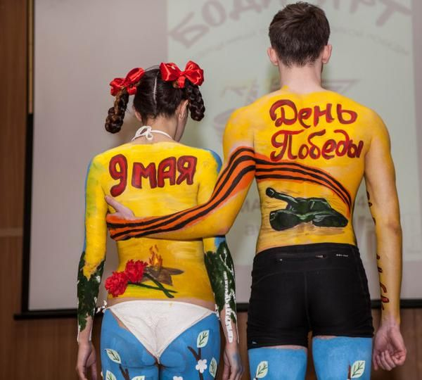 Боди-арт в «колорадском» стиле представили студенты Ижевска