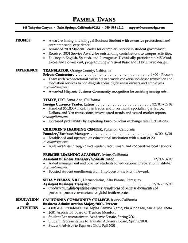 Resume For A Job Example. Business Student Resume Example For