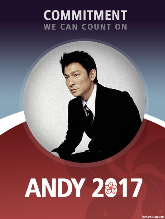 支持劉德華當行政長官Andy for Chief Executive