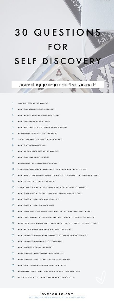 Journaling | Journaling Ideas | Journal prompts | Questions for self discovery | Self Improvement | Personal Growth | How to Journal | Lavendaire | Free worksheet #developyourselfPersonalDevelopment