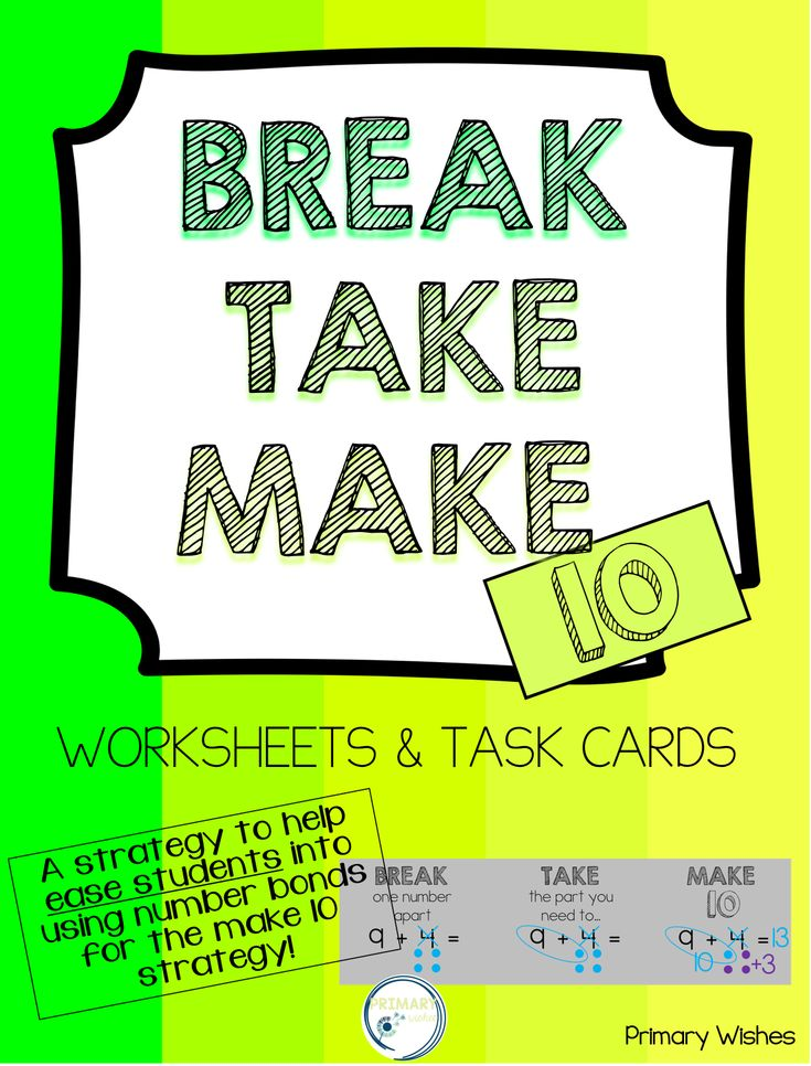 Ease students into the make 10 strategy with this catchy ...