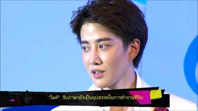 "News update: ""ไมค์"" รับภาษายังเป็นอุปสรรรคในการทำงานที่จีน https://youtu.be/Z5ERXpUMe28 @m1keangelo #m1keangelo #newsupdate #nineentertain #ch9 #Chinawork #maxwell #Angelofighting #angelofamily #loveandsuoport #pleaswaitfortranslation #m1keangelo_interfanpage"