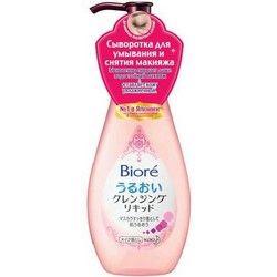 Biore - Сыворотка для умывания и снятия макияжа, 230 мл (фото)