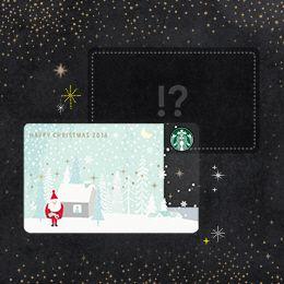 크리스마스 카드 이벤트