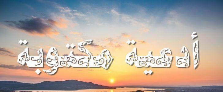موعد تاريخ أول أيام عيد الفطر 2017 1438 Neon Signs Newspapers Eid Al Fitr