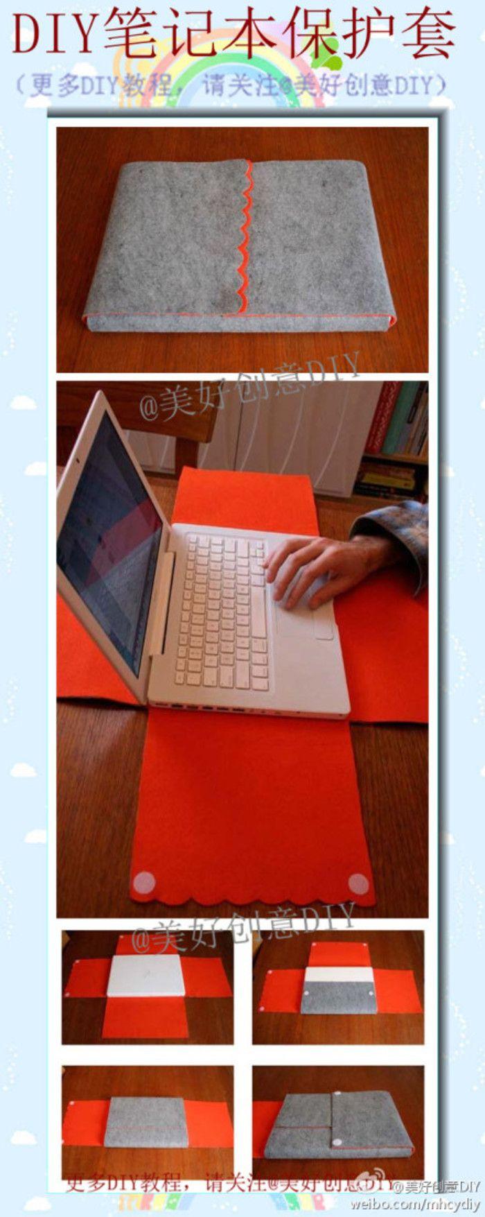 Dale a tu cuaderno un bar DIY cubierta protectora, tutoriales aquí ~