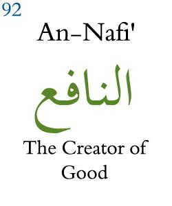 92) An-Naafi' (The Propitious). Benefits: If you recite this name of Allah abundantly during travel, Allah will safeguard you against all hazards. If you recite this name of Allah 41 times before a task, it will be accomplished efficiently. If you recite this name of Allah prior to intercourse, Allah will grant you good and pious children. Insha-Allah.