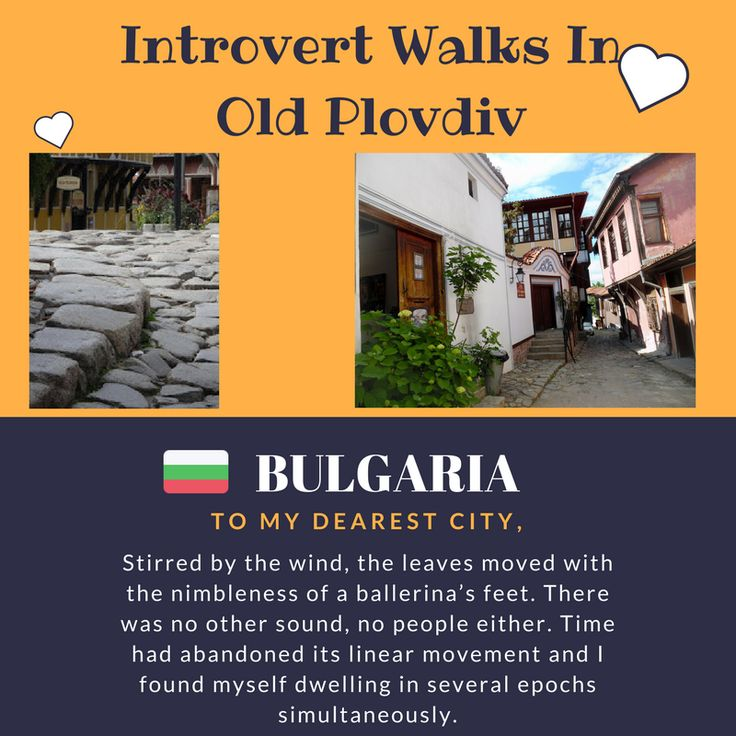 Mindful Voices of Europe: Introvert Walks in Old Plovdiv (Bulgaria) The bulgarian short story of our book. Learn more on www.mivoceu.eu