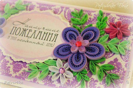 Открытка 8 марта День матери День рождения Квиллинг Яркие весенние открыточки Бумага Бумажные полосы фото 31