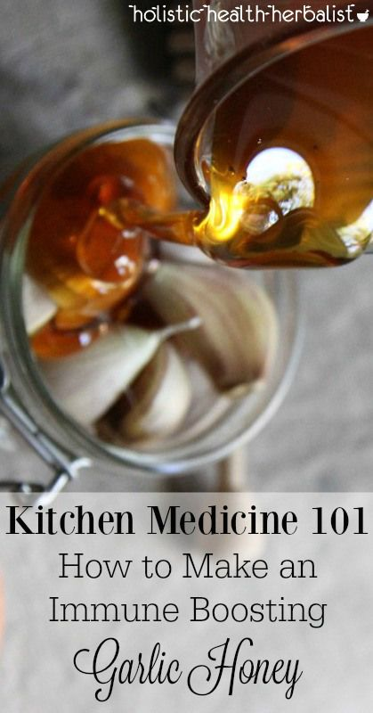 Kitchen Medicine 101- How to Make an Immune Boosting Garlic Honey- Some of the easiest and most effective cold and flu remedies come right from our kitchen. Garlic honey is an excellent remedy for lingering colds and helps ease flu symptoms so you get well fast.This simple blend of raw local honey and fresh garlic is effective, surprisingly tasty, and really simple to make. #garlic #health #wellness #garlichoney