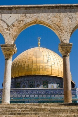 Cupola della Roccia a Gerusalemme, Israele