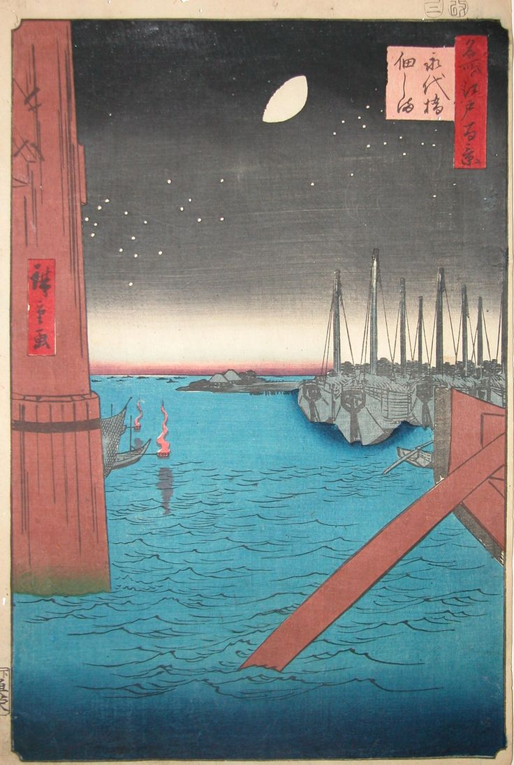From the 100 Views of Edo, this print highlights the reality of Edo as city surrounded by water. The Tsukudaijima island in the Sumida River is barely visible in the mists of the night. Both moody and dramatic this print shows how Hiroshige plays with the anesthetic contrast of light and darkness. It is also one of his more unusual prints depicting a starlit sky, while the subtle green moss on the base of the piling demonstrates his considerable imagination and skill.
