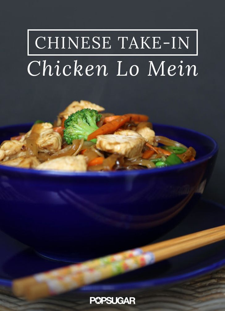 When you get that craving for yummy and greasy Chinese food, don't pick up the phone. Follow this recipe to make delicious chicken lo mein right at home. Although this option may not be as speedy as dialing your closest restaurant, it's equally as satisfying, if not more!