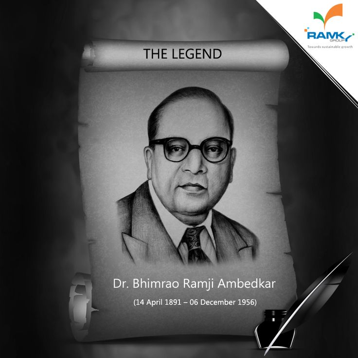 """Bhimrao Ramji Ambedkar"" is popularly known as ‪#‎Babasaheb‬,was an Indian jurist, economist, politician and social reformer. He struggled against social discrimination against dalits, women and labour. ‪#‎RamkyGroup‬ remembering this great man on his 125th Jayanthi. (Image copyrights belong to their respective owners)"