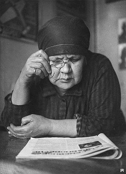 Aleksander Rodczenko (1891 - 1956) Mother, 1924