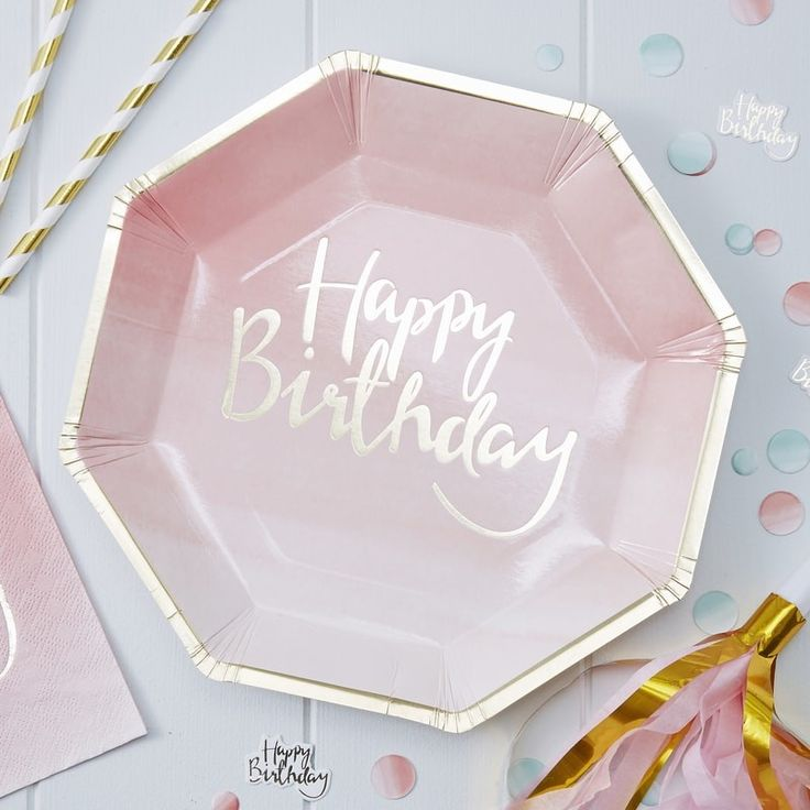 Gold Foiled Pink Ombre Happy Birthday Paper Plates - Pick and Mix