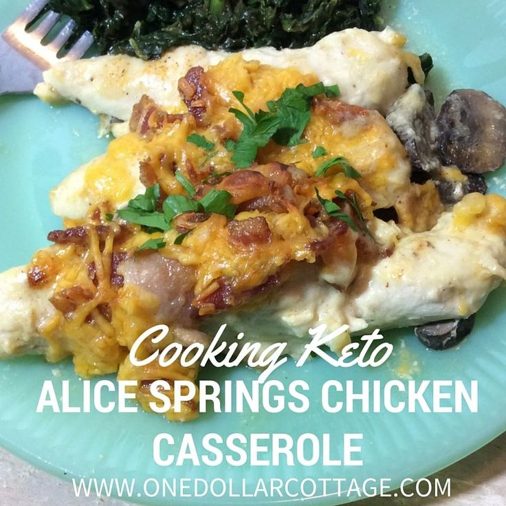 I LOVE Outback's Alice Springs Chicken! Here it is low carb, with sugar free honey mustard, chicken, mushrooms, bacon and cheese in an easy casserole!