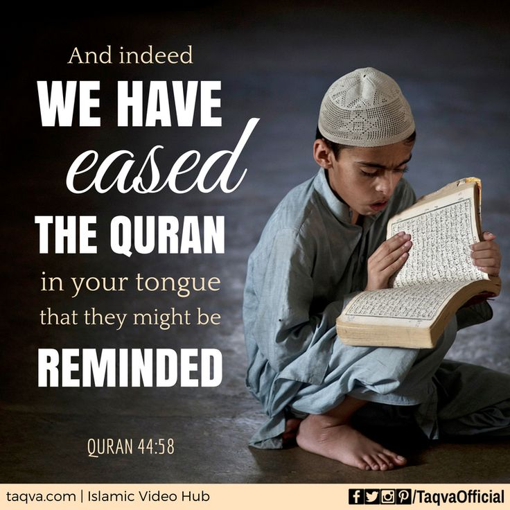 """And indeed, We have eased the #Quran in your tongue that they might be reminded."" #Quran 44:58 #islam #islamic #reminder #quranic #quotes #ayahoftheday #verseoftheday #quoteoftheday #quote #hafiz #huffaz #memory #language #arabic #mostmemorizedbook #religion #book #scripture #wordofgod #Allah #God #truth #faith #taqva"