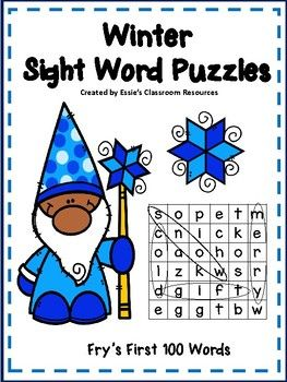 Winter Sight Word Puzzles is a great addition to your sight word activities and perfect for early finishers. This set give your students extra practice in reading and spelling their sight words