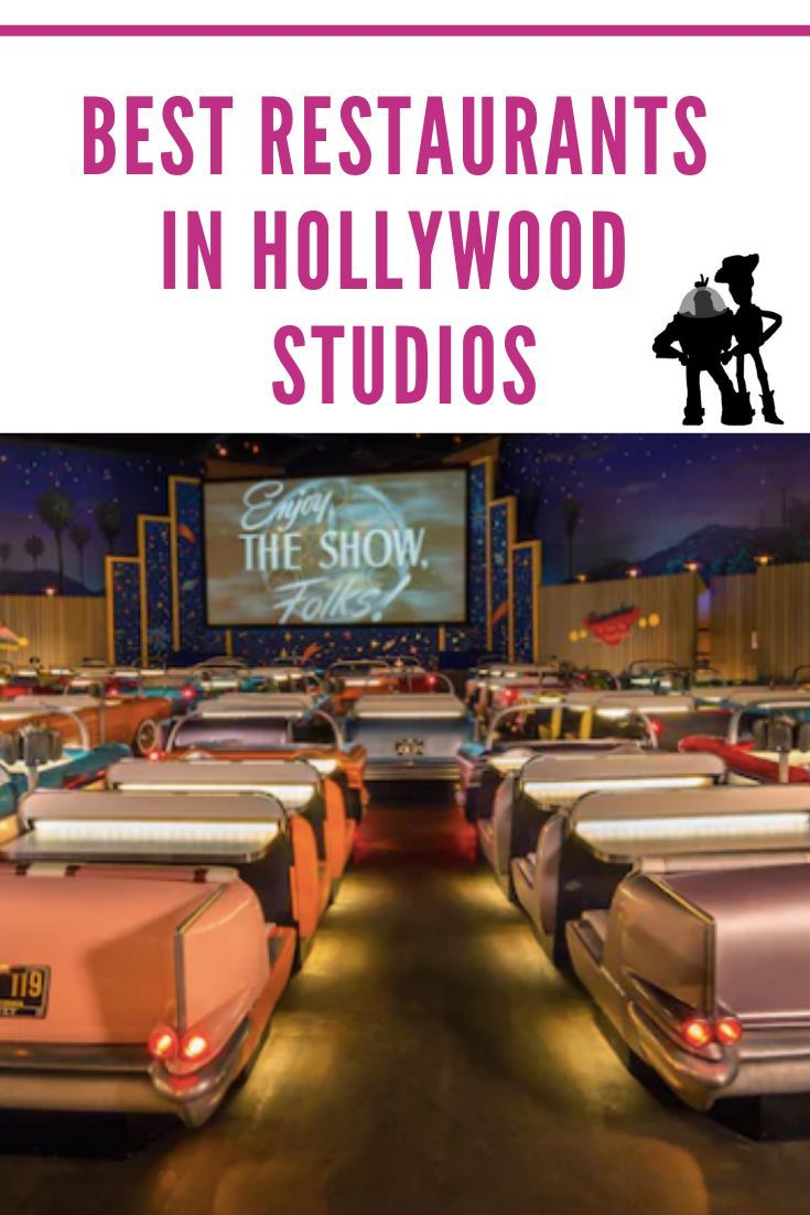 Live It Up With The Best Restaurants In Hollywood Studios Disney