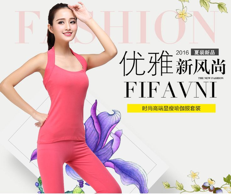 Summer New  Clothes Top Women Outdoor Sports Vest Quick-dry Yoga Shirt Fitness Runing Top