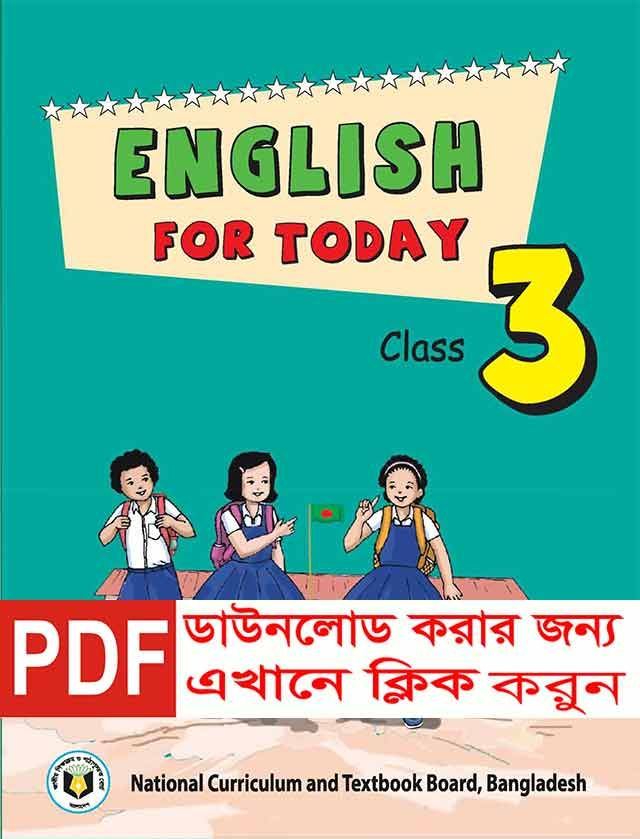 Bangladesh Education Board Book
