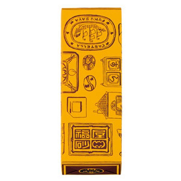 福砂屋  カステラ  1号  1890円 (賞味期限  製造日から9日)