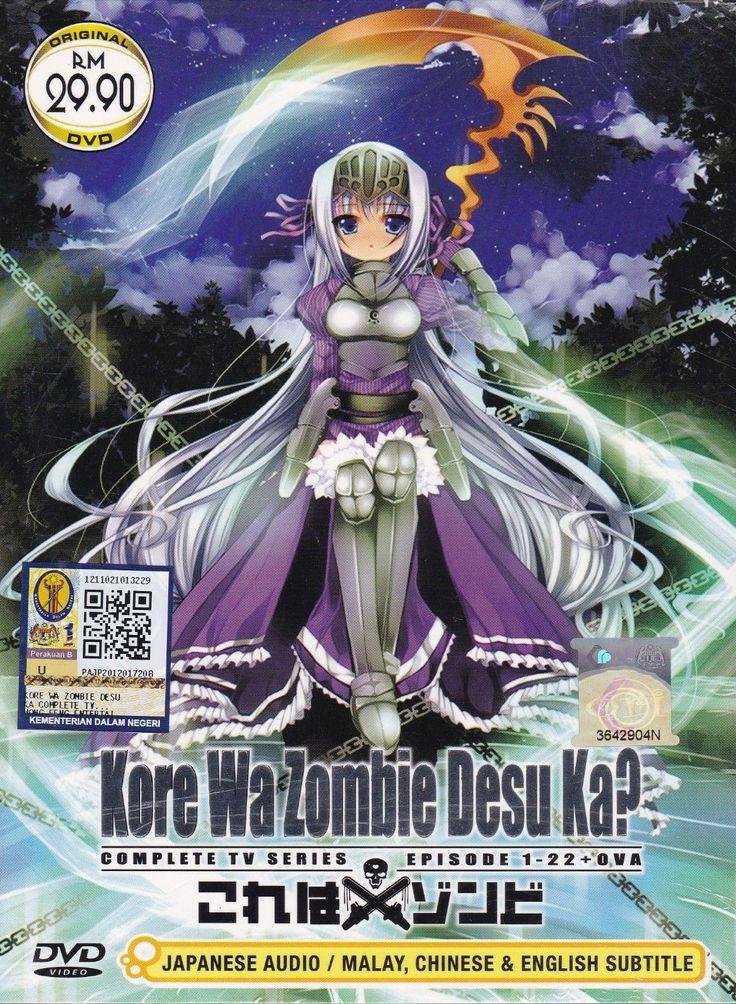 DVD ANIME KORE WA ZOMBIE DESU KA? Korezom Season 1+2 +OVA