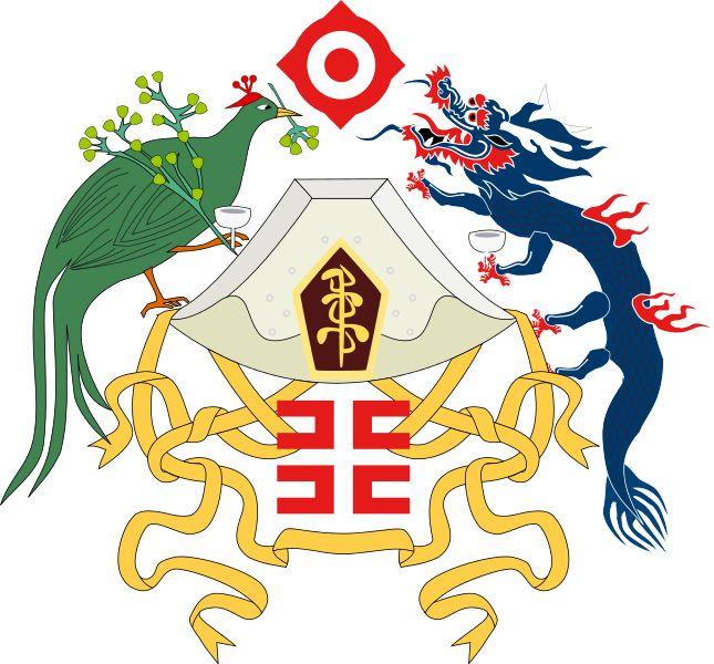 File:Twelve Symbols national emblem.svg