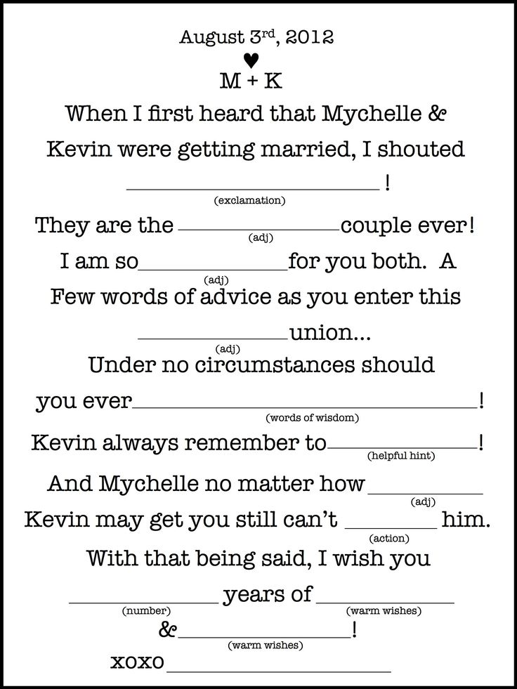 free printables wedding | Share your Etsy Finds! - Page 82