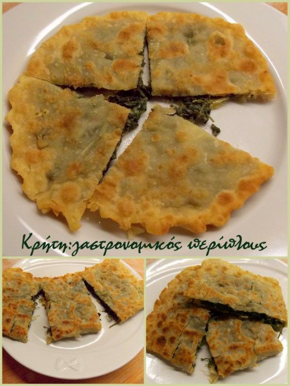 CRETAN FOOD: Fennel pie (=marathopita)