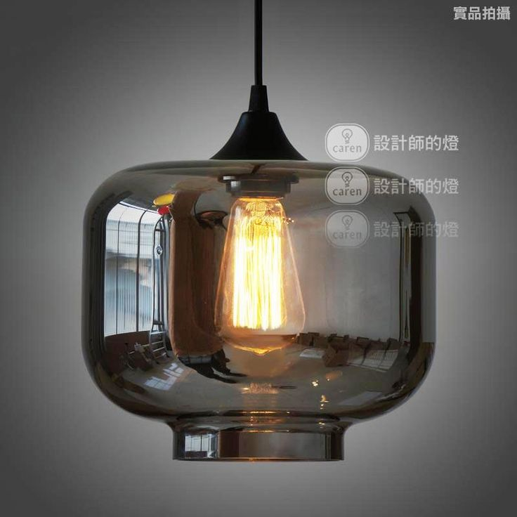 Cheap Pendant Light - Best Modern Pendant Light Smoked Oculo Candy Jar Pendant Online with $117.99 & Best 25+ Cheap pendant lights ideas on Pinterest | Industrial ... azcodes.com