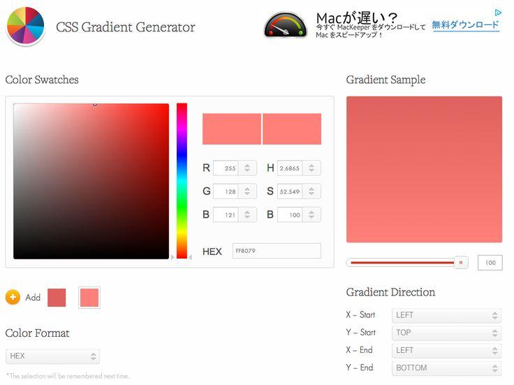 http://www.css3factory.com/linear-gradients/  CSS Gradient Generator.