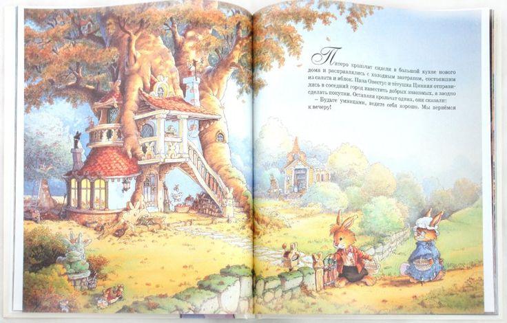 Иллюстрация 1 из 74 для Веселый карнавал - Женевьева Юрье | Лабиринт - книги. Источник: Лабиринт
