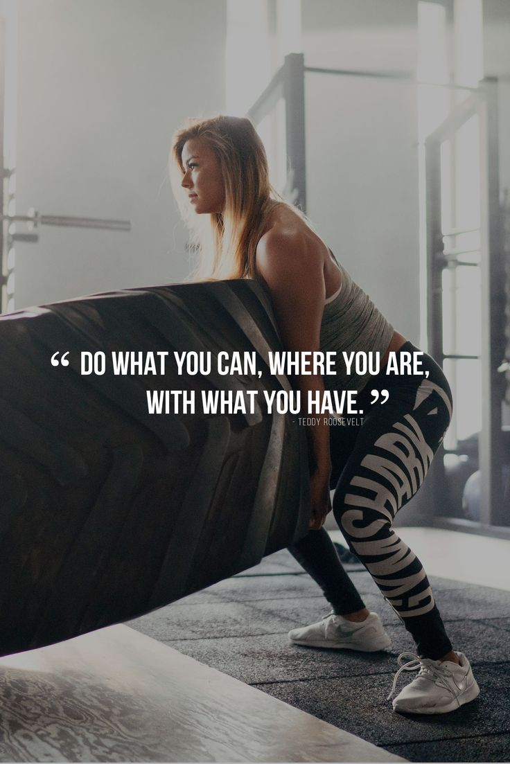 Do what you can, where you are, with what you have - Teddy Roosevelt