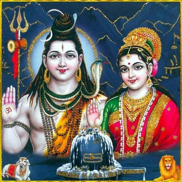 Jai Shiv Bhagwan Jai Mata Ji