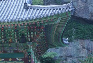 Detail of gorgeous Korean Buddhist temple in Apsan, Daegu, South Korea. #buddhism #temple #korea #beautiful #architecture #daegu