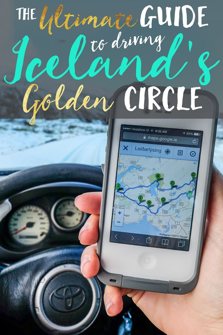 """an introduction to the iceland a country in europe Introduction to the globe research project on  the globe project directly involved 170 """"country co-investigators  israel is in the """"latin europe."""