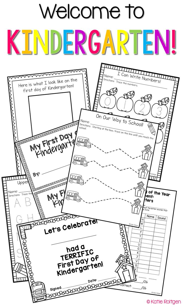 Beginning of the Year Activities for Kindergarten