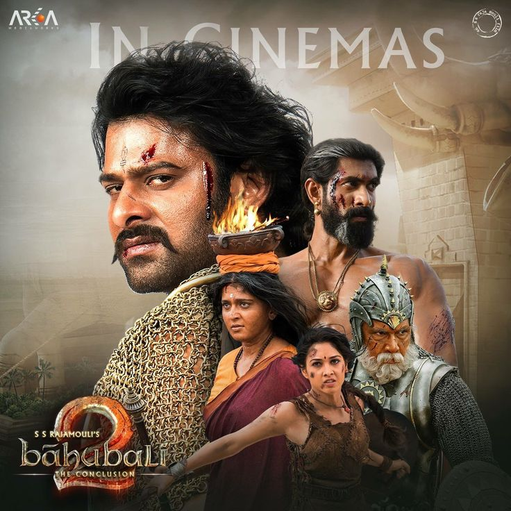 Prabhas Photos Prabhas Images Wallpapers Pictures Filmibeat