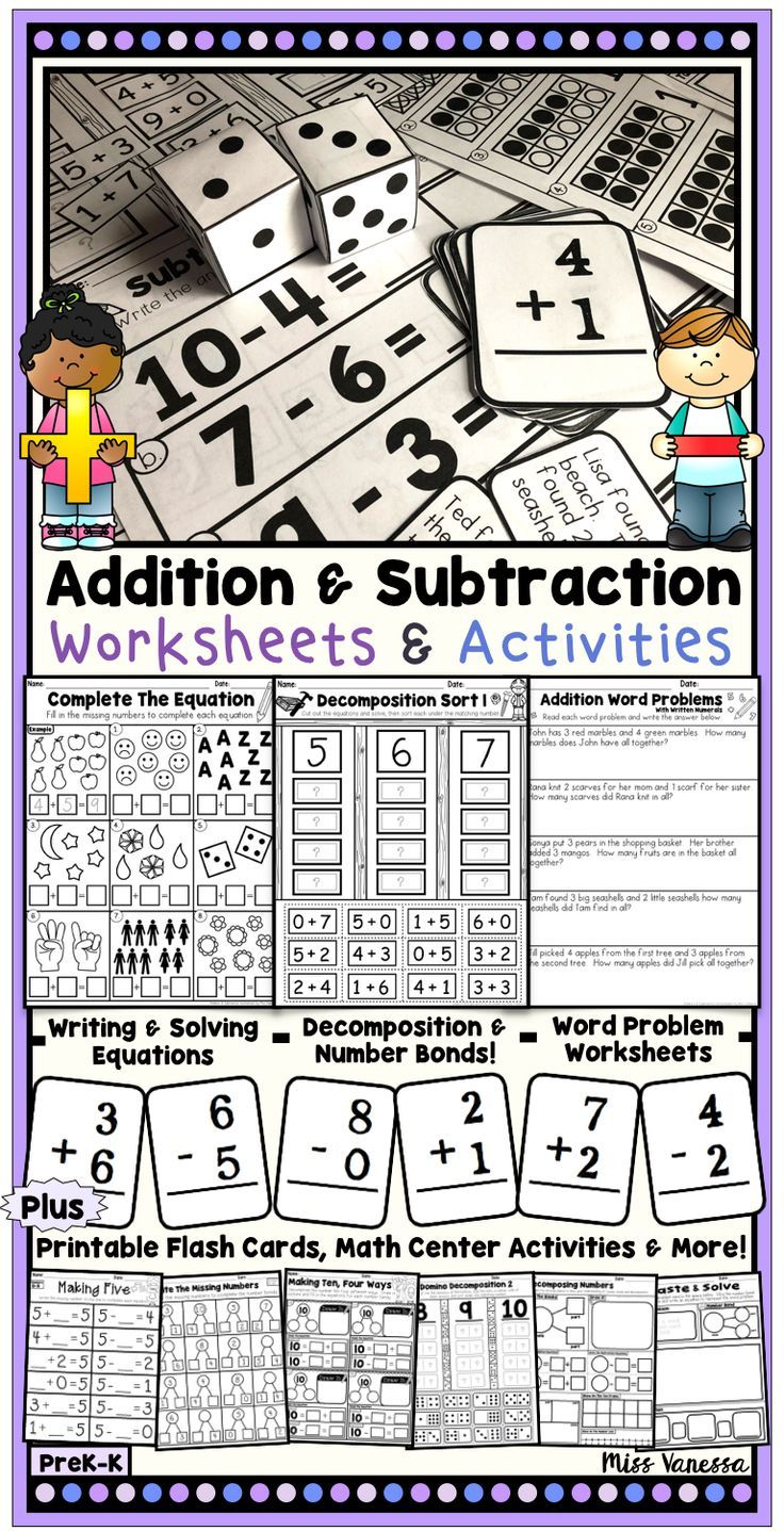Kindergarten Addition And Subtraction Unit For Numbers 0 10 Addition Kindergarten Addition And Subtraction Word Problems Kindergarten Addition and subtraction with pictures