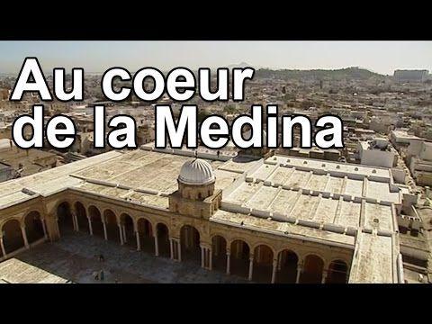 Reportage des Racines et des Ailes - France 3 - Au cœur de la Médina de Tunis - Conservation du patrimoine architectural de la Médina, du patrimoine culturel et musical. Perpétuer le savoir-faire artisanal.